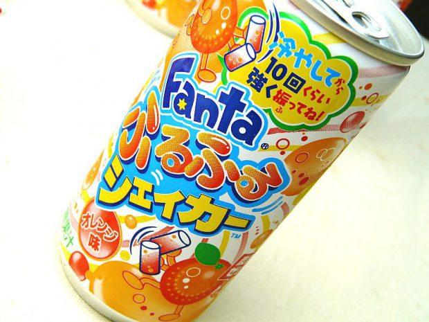 comida curiosidades japonshop spots tv video  Ya está aquí la Fanta Gelatina!!