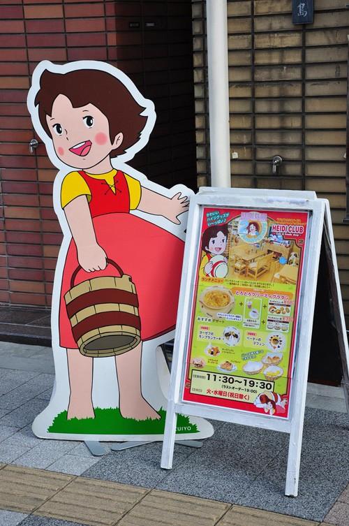 """Especial lo más leido de la historia de JaponPop: El Café de """"Heidi"""" en Akihabara"""
