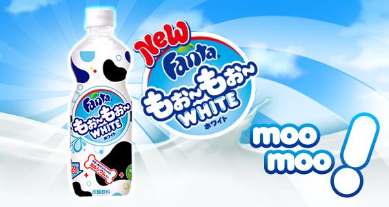 Llega la Fanta Moo-Moo White!