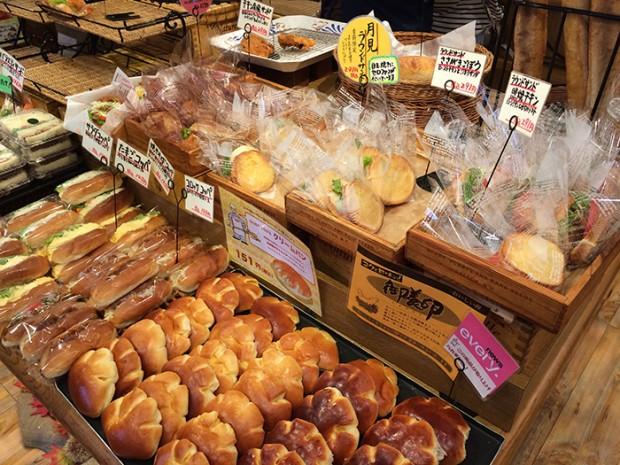 comida kawaii turismo  Toho Bakery, la panadería de Totoro