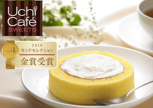 Los Dulces preferidos por los Japoneses