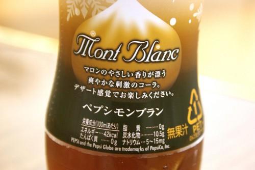 Combini Lovers: Pepsi Mont Blanc