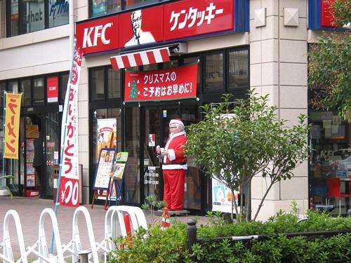 La Tradición japonesa de comer Pollo Frito del Kentucky en Navidad