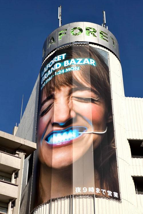 La Sonrisa Eléctrica y Musical de LaForet Gran Bazar