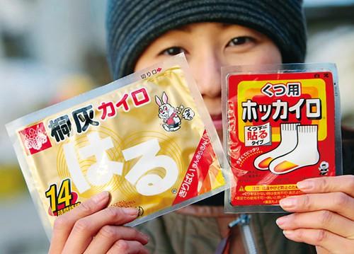 Hokairo, las Almohadillas Calefactoras