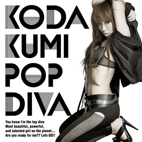 J-Pop Weekend: Koda Kumi-POP DIVA