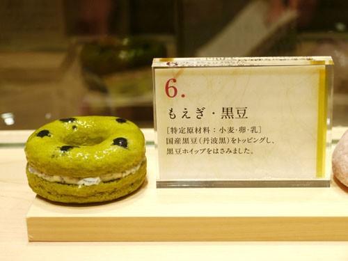 """Nueva Tienda de Donuts a la """"Japonesa"""""""