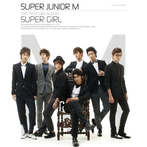 K-Pop Weekend: Super Junior M-Super Girl