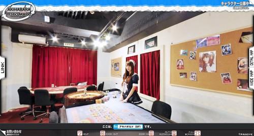 Disfrutando desde casa los Meido Café de Akihabara