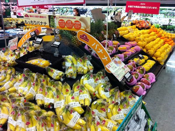 Los Supermercados de Tokyo completamente abastecidos