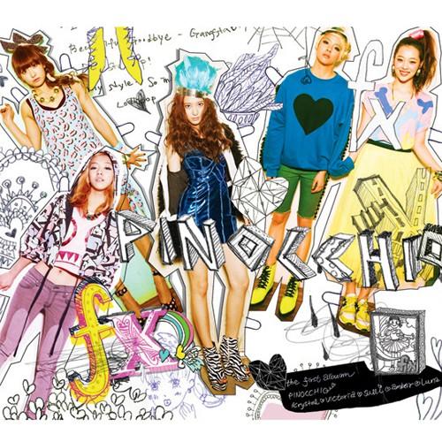 K-Pop Extra Edition: Pinokio (Danger)-f(x)