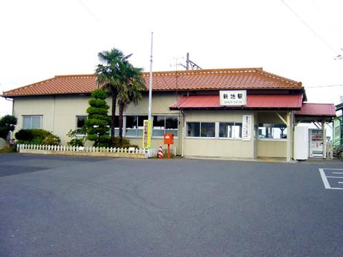 La desaparecida Estación de Shinchi