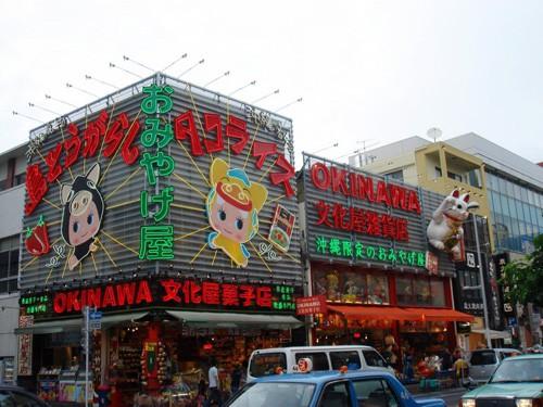 Kokusai Dori , el Shibuya de Okinawa