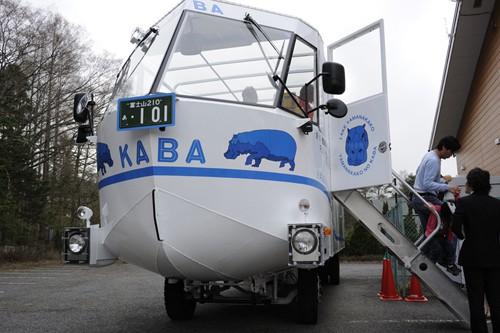 El Autobús Anfibio del Monte Fuji