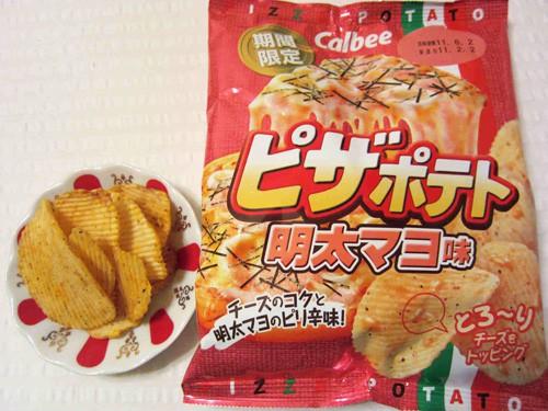 Combini Lovers: Patatas Chips Pizza Gratin Akai