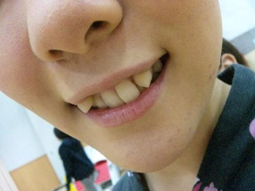 Especial lo más leido de la historia de JaponPop: Lo último en Japón, afilarse los colmillos