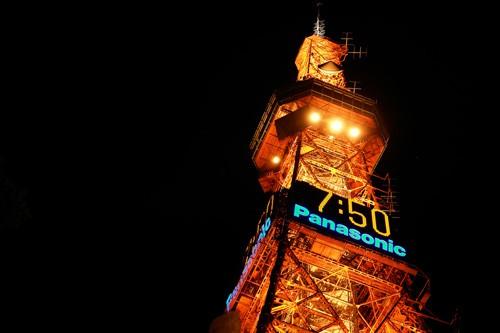 Sapporo Terebi-to, la Torre Gemela de la Tokyo Tower