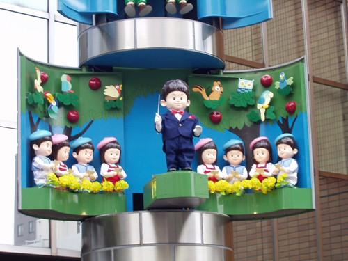 El Reloj Kawaii de Saitama