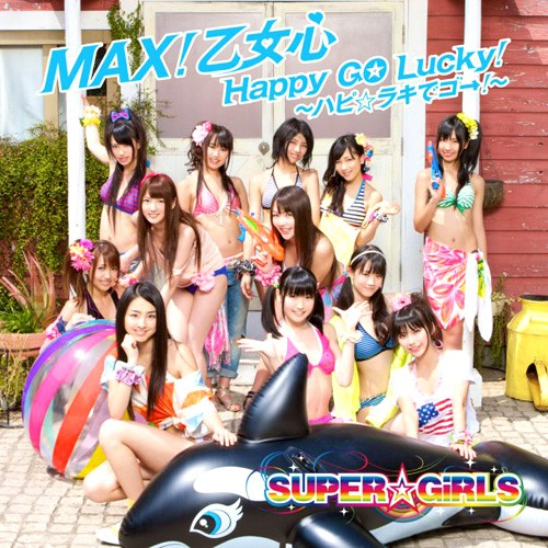 J-Pop Weekend: MAX! Otome Gokoro-SUPER GiRLS