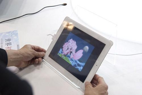 """""""Pic 3D"""", convierte cualquier pantalla en 3D"""