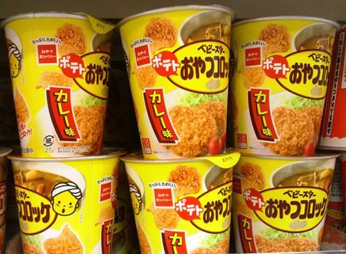 Combini Lovers: Snack Korokke Curry