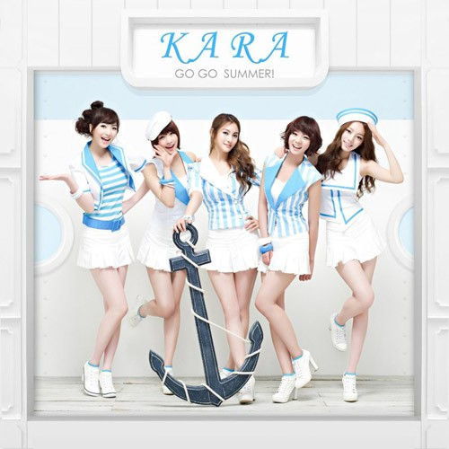 J-Pop Weekend: Kara-GO GO Summer