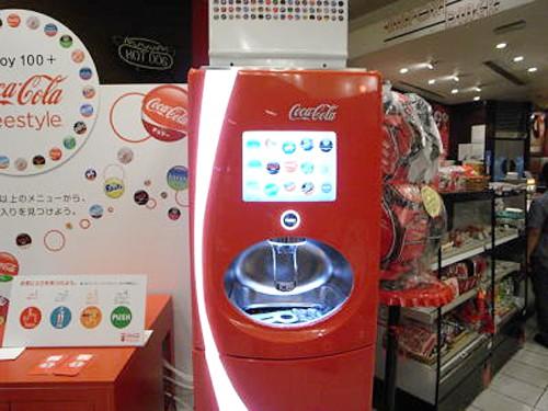 Nueva máquina expendedora con la que creas tus refrescos