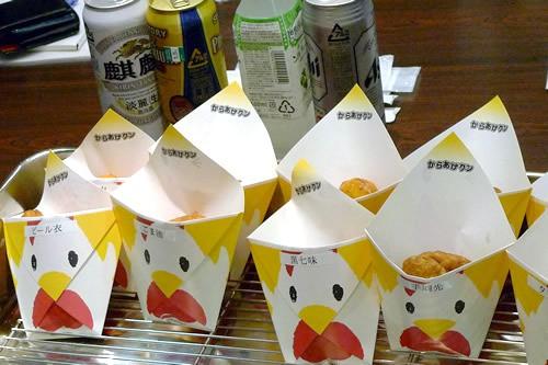 """""""Kara age Kun"""",el pollo frito preferido de los japoneses"""