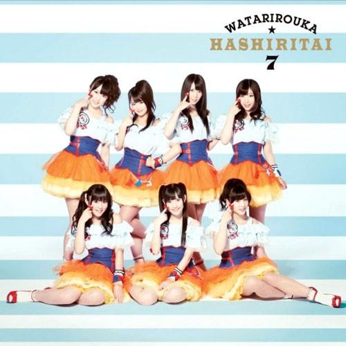 J-Pop Weekend: Watarirouka Hashiritai-Hetappi Wink