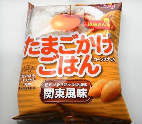 Combini Lovers: Snack con sabor a Huevo con Arroz y Soja