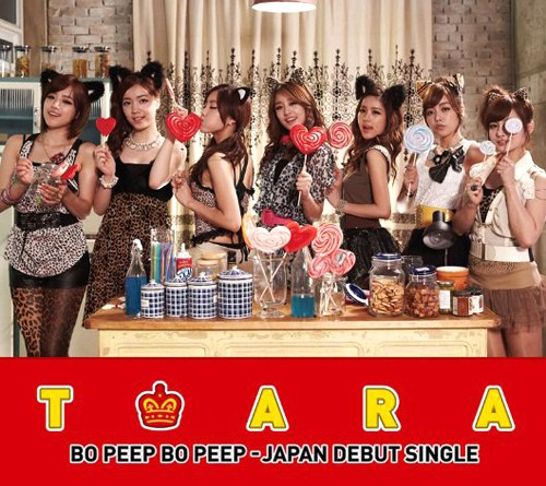 "J-Pop Weekend;T-ara-""Bo Peep Bo Peep"" japanese vers."
