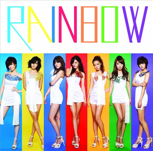 "J-Pop Weekend:  ""A"" Japanese Version-Rainbow"