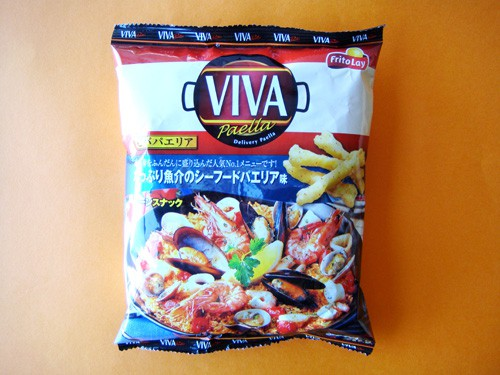 Combini Lovers: Cheetos Viva Paella