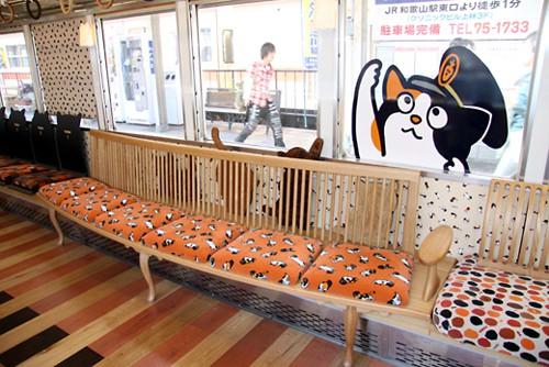 curiosidades kawaii sociedad  La Estación del Gato Tama