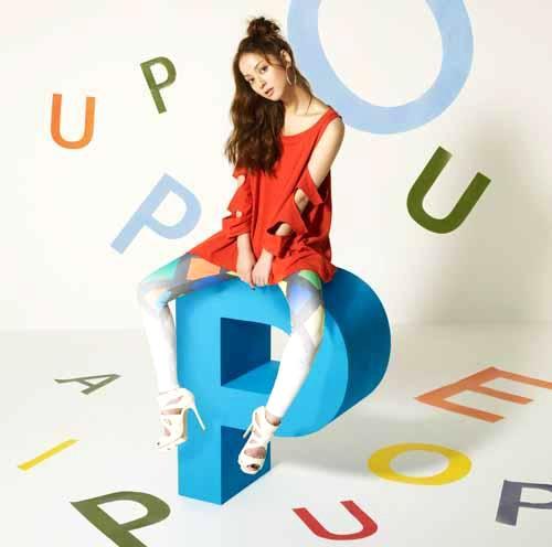 J-Pop Weekend: Papepipu ♪ Papipepu ♪-Nozomi Sasaki