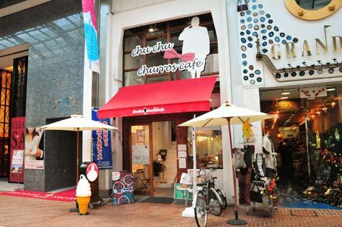 "comida curiosidades negocios ocio sociedad  Los Churros de ""Chuchuchuros Café"""