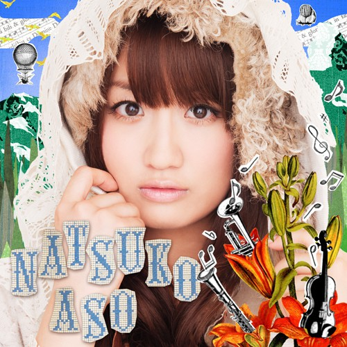 J-Pop Weekend: Natsuko Aso~Eurekabeibī~