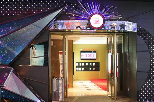 Hello Korea!: Lotte Duty Free