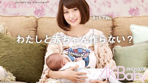 Haciendo bebes con AKB48