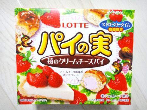 Combini Lovers: Pie no Mi de Tarta de Queso con Fresas