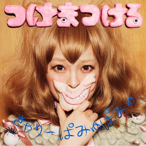 J-Pop Weekend: Kyary ~Tsukema Tsukeru~