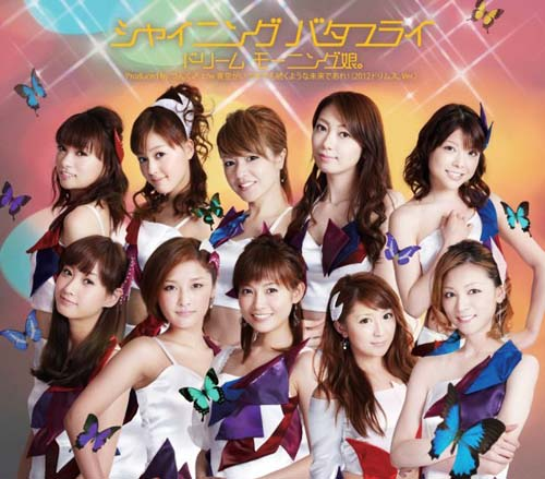 J-Pop Weekend: Dream Morning Musume ~Shining Buterfly~