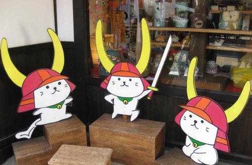 Hiko-nyan, el gato samurai