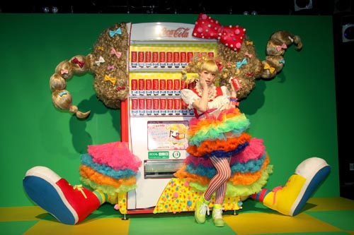 La máquina expendedora de Kyary Pamyu Pamyu