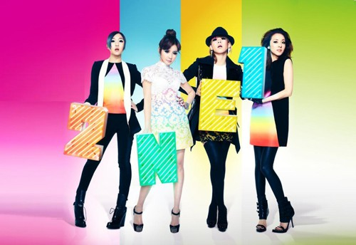 J-Pop Weekend: 2NE1 ~Scream~