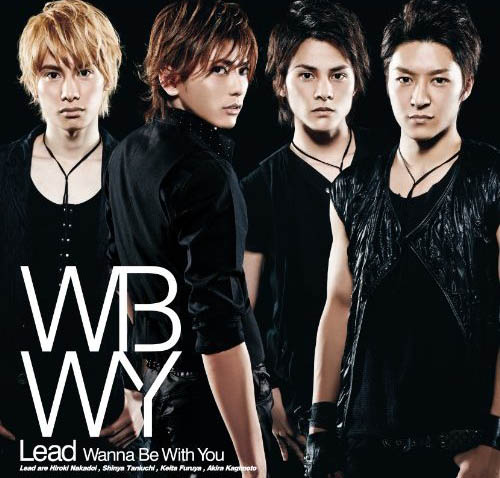 J-Pop Weekend: Lead ~Wanna Be With You~