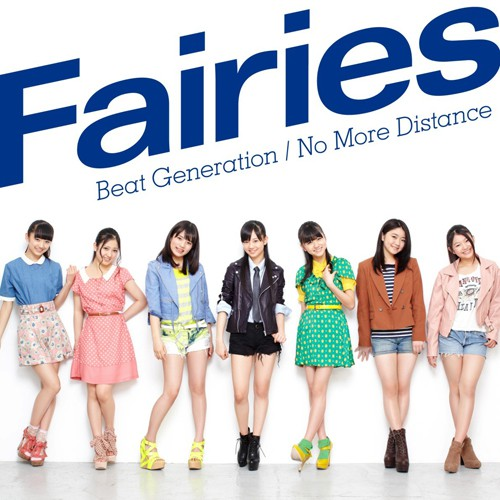 J-Pop Weekend; Fairies~Beat Generation~