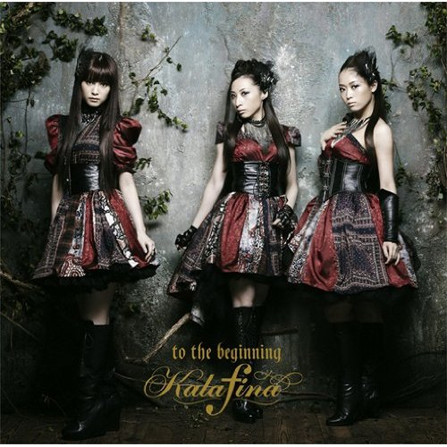 J-Pop Weekend; Kalafina~To the Beginning~