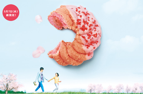 Los Donuts de Sakura de Mister Donuts