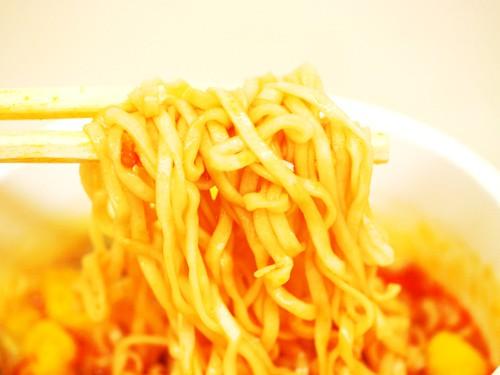 Combini Lovers: Nuevo Ramen Happy Yummi Noodles Pollo